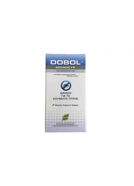 Εντομοκτόνο Dobol Microcyp 100 ml