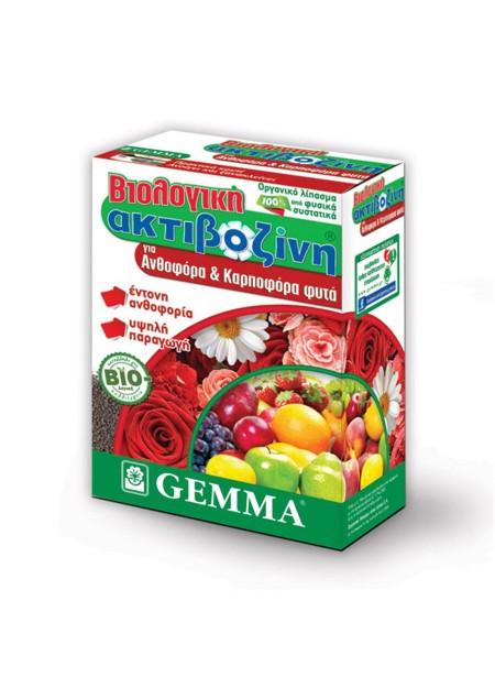 Βιολογική Ακτιβοζίνη για Ανθοφόρα και Καρποφόρα φυτά 400 gr