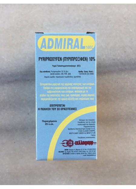 Εντομοκτόνο Admiral 10 EC 25 cc